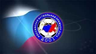 Premier League Ρωσίας, 17η αγωνιστική 28/11 & 30/11!
