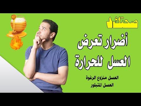 أحمد رواش : AHMED ALBAHETH