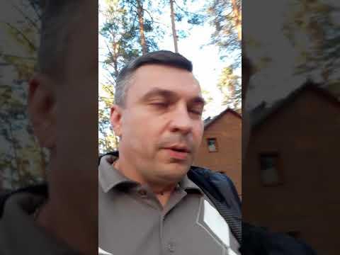 База отдыха Велес Владимирская область.