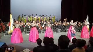 강북구청 신년회 애국가 공연