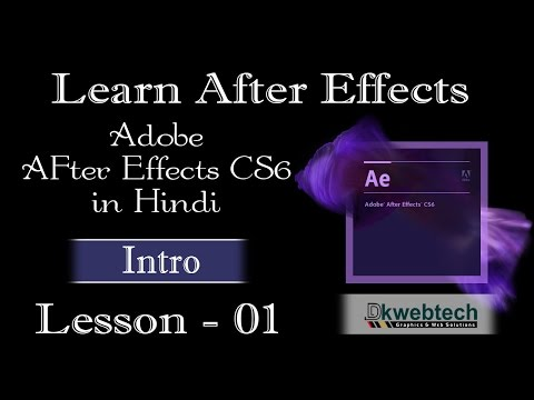 After Effects Beginners Tutorial in Hindi  01