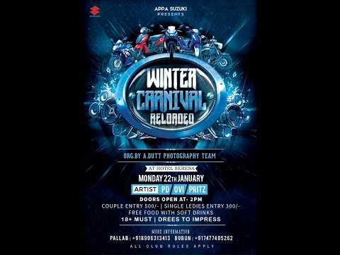 WINTER CARNIVAL RELOADED 2018 After Movie - #Balurghat