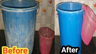 இந்த ஒரே பொருனள வச்சு பிளாஸ்டிக் வாளியை சுத்தம் செய்வது எப்படி?How To Clean Plastic Bucket in tamil