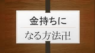http://plaza.rakuten.co.jp/daimyouou/diary/201807240000 金持ちになる方法↑ 0:52 鈴木くるみ 0:53 春本ゆき 0:54 茂木忍 0:55 奥原妃奈子 0:56 吉川七瀬 0:57 ...