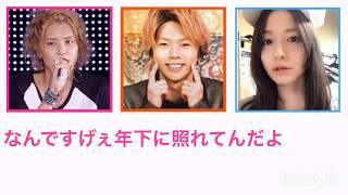 手越くん→ピンク 増田くん→オレンジ 宮島さん→水色 増田くんはメンバー...