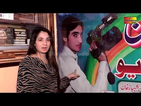 Mehak Malik Opening By Shaheen Studio