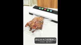 대박 가정용 진공포장기 압축기 스마트 밀봉기