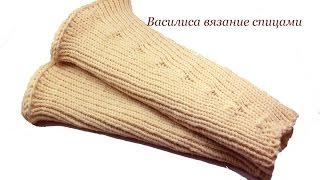 Митенки спицами рукав чулок //Василиса