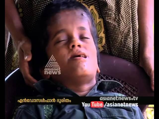 Mutalamada Endosulfan Victims Pathetic Condition