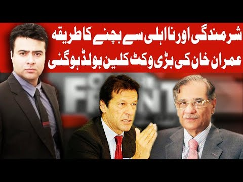 On The Front with Kamran Shahid | 6 December 2018 | Dunya News