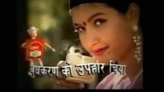 Old Nepali Ads Vintage: You will Feel Nostalgic पुराना नेपाली विज्ञापन