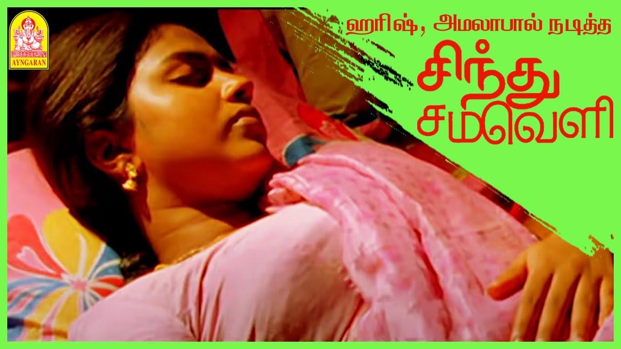 Download யானை வந்திருச்சு ஊருக்குள்ள   Sindhu Samaveli Tamil Movie   Harish Kalyan   Amala Paul