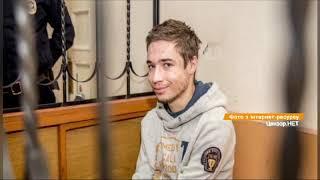 Суд в России не отпустил украинца Гриба