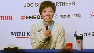 平昌五輪 女子500メートルで金の小平奈緒が会見 小平奈緒 動画 27