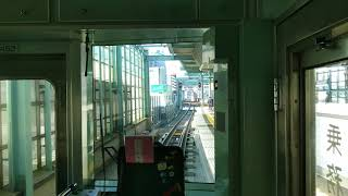 小田急線複々線化完成
