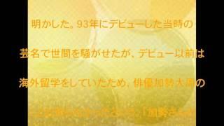 坂本一生,芸名騒動,加勢大周,知らなかった,芸名,騒動,語る,話題,動画 坂本一生 検索動画 28