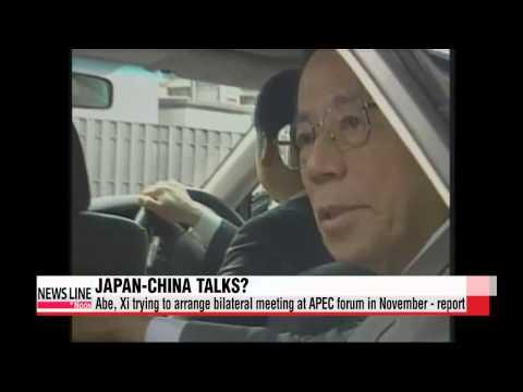 Japan, China aiming to arrange meeting at APEC forum in November - report