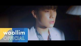 인피니트(INFINITE)ㅣWith Woollim '이어달리기' Relay Trailer