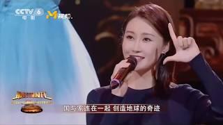 最好的时代电影音乐会——吴樾林鹏神仙组合唱响《国家》