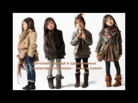 Аксессуары 2019 года: модные тенденции