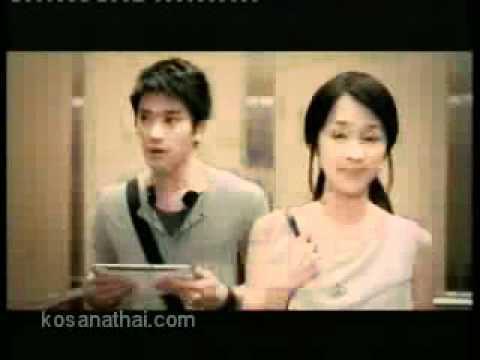 โฆษณา dtac ดีแทค (2011)