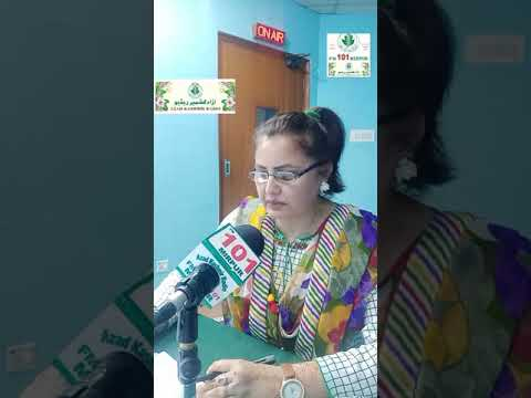 Radio Azad Kashmir News