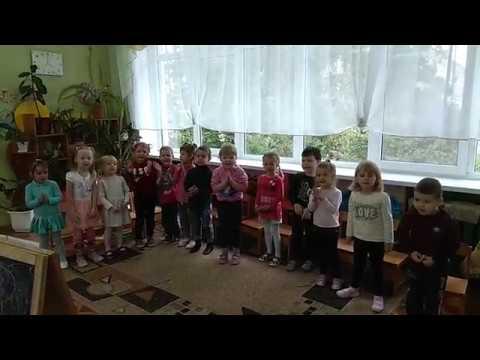 """вірш """"Україна - рідний край"""""""