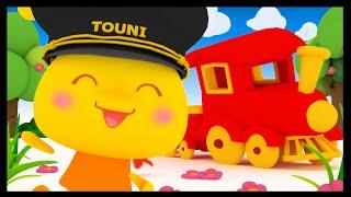 Le Train des couleurs - chanson pour apprendre les couleurs - Méli et Touni
