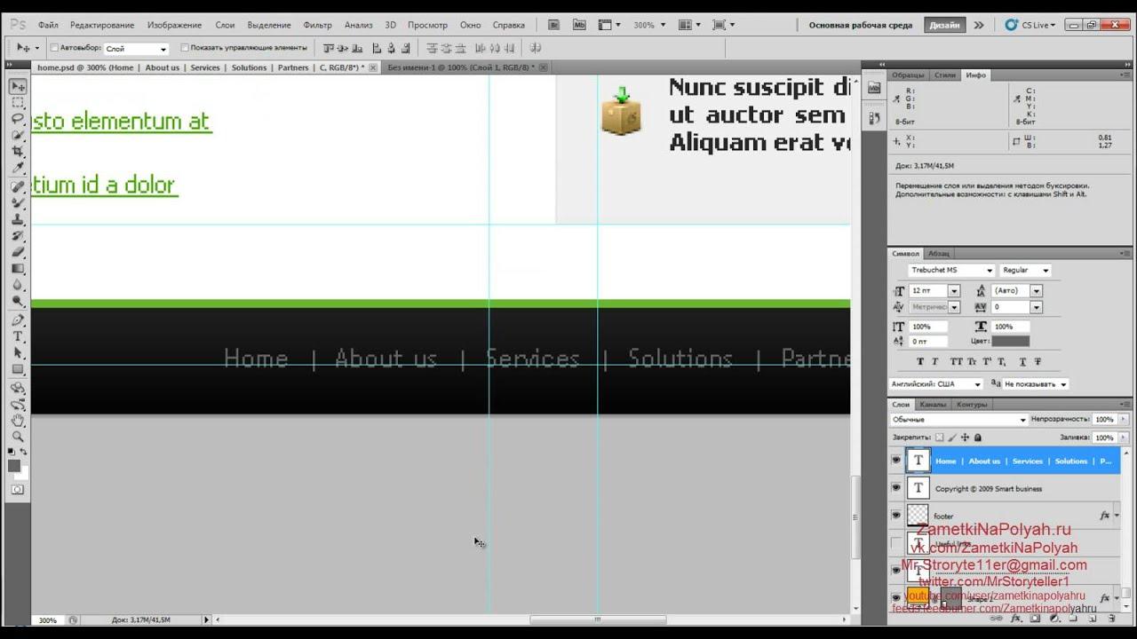 Как сделать copyright для сайта терема севастополь официальный сайт фото