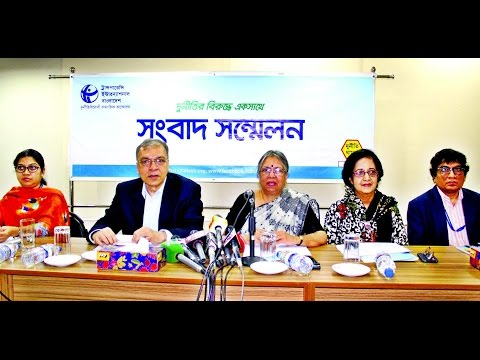 Transparency International Bangladesh-TIB : Parliament Watch Report : Alamgir Swapan 100417