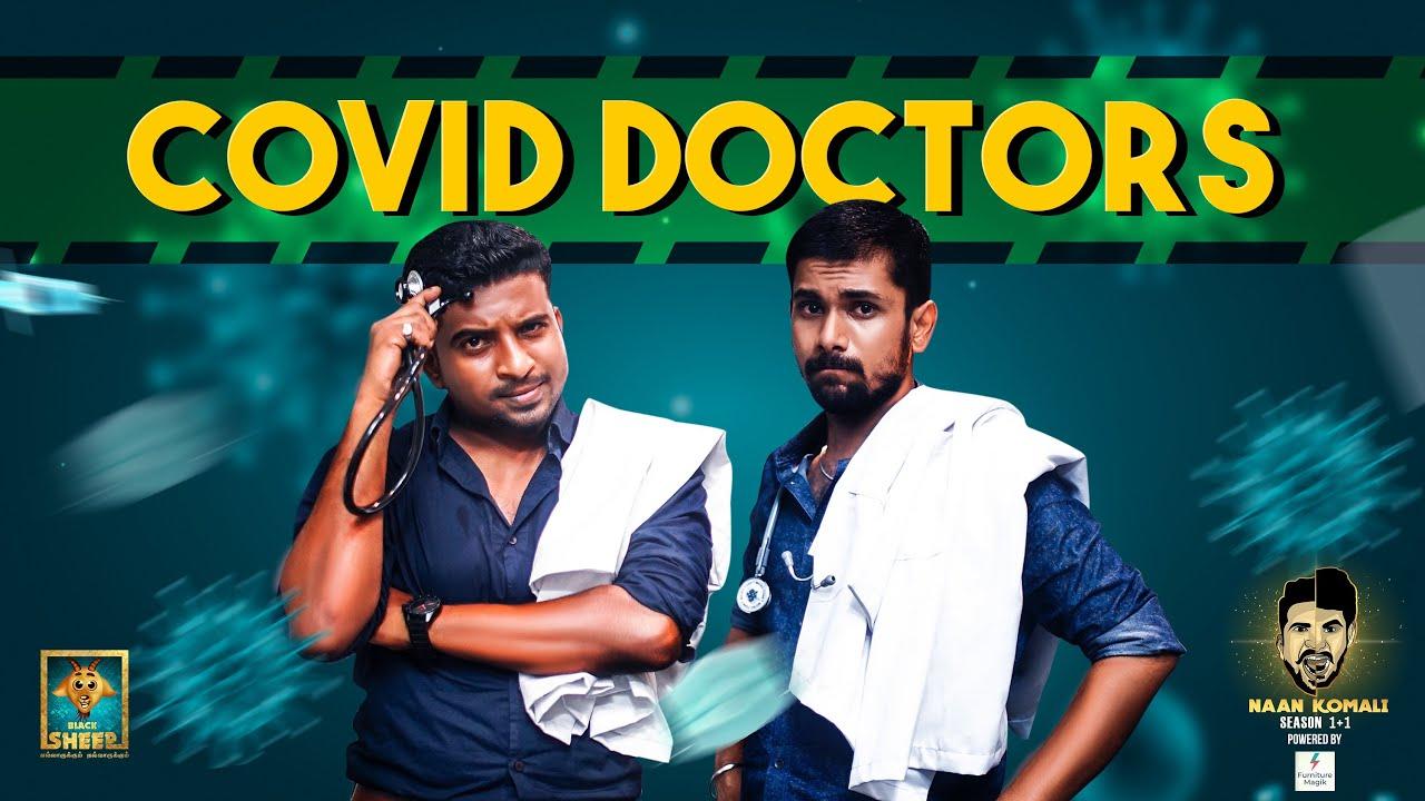 COVID DOCTORS | Naan Komali Season 1+1 | Blacksheep