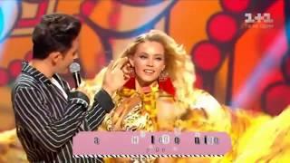 Dan Balan (Miss Ukraine 2019) 12/09/2019