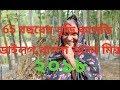 65 Buri Gala Gali Comedy Dialogue Dance Mix Bangla Dj Song 2018