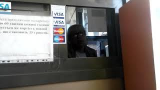 Универмаг Украина, паркинг - требуют деньги с инвалида