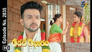 Aadade Aadharam | 16th August 2018 | Full Episode No 2835 | ETV Telugu