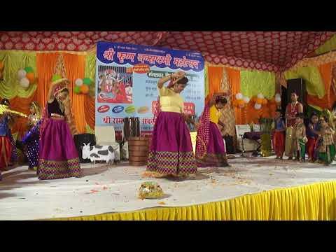 CRADLE PLAY SCHOOL ROHINI DELHI