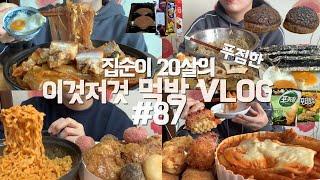 응급실떡볶이+치즈핫도그,광희나는메이플갈릭치킨+크림불닭볶…