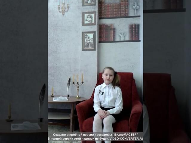 Изображение предпросмотра прочтения – ПолинаКербс читает произведение «Весна (Зима не даром злится…)» Ф.И.Тютчева