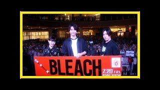 福士蒼汰、早乙女太一の色気に飲み込まれそう! 映画『BLEACH』大阪でトークショー