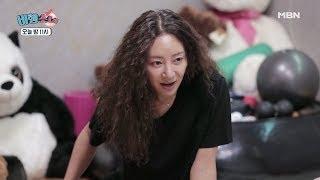 [비행소녀 선공개] 이본, 엄마와의 루미큐브 대결! 엄마의 반전 실력은?