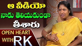 Giddi Eswari About  Video  Open Heart With RK  ABN
