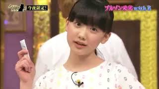 慶應義塾中学に通っている愛菜ちゃん。少し前まで子役でドラマに出演し...