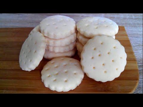 Домашнее галетное печенье! Очень просто! / Galetny Cookies!
