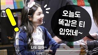 "[Eng] ""또 같은 티 입었네?"" 학습된 제니 반응 Jennie Reaction ""Same T, today?"" : Edited fancam : fansign : BLACKPINK"