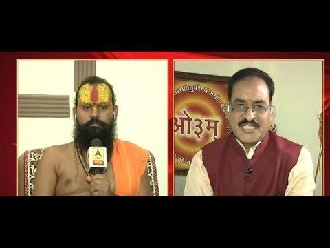 'अयोध्या में सिर्फ राम मंदिर बने' पर VHP और निर्मोही अखाड़ा की टक्कर