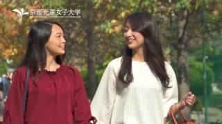 京都光華女子大学 メッセージソング 「Koka's Heart」 PV