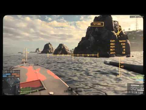 Battlefield 4 Fast Attack Boat and BTR 90 Performance