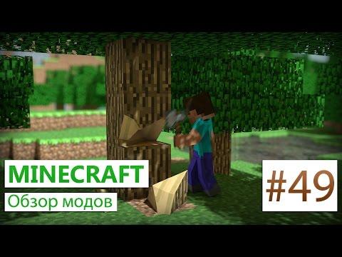 #49 Обзор ItemPhysic [1.8] [1.7.10] [1.7.2] Minecraft [НАЧАЛО ФИЗИКИ]