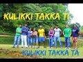 Kulikki Thakka Thi