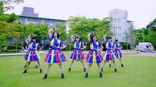 エビ中×立命館大学 リアル応援ソング 「YELL」Music Video (作詞・作曲...